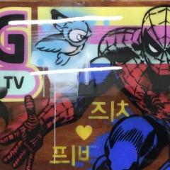 Spider-Man-Art-Pop-Urban-Essex-Gallery