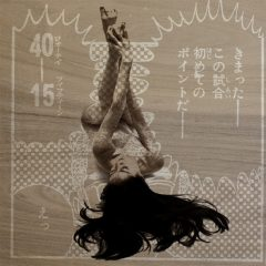 Gavin Mitchell manga VII mixed media japanese nude cartoon background