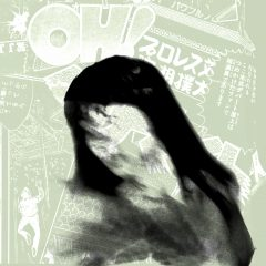 naked female with long dark hair, cartoon background